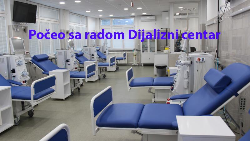 http://media.dzivanjica.rs/2017/12/Dijalizni-centar.jpg