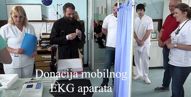 http://media.dzivanjica.rs/2018/05/Samaricani-copy.jpg